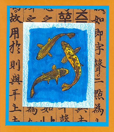 Stamped Koi Card